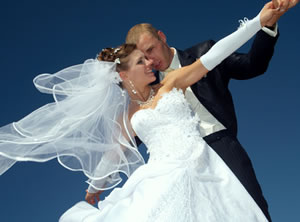 brid and groom dancing at outdoor wedding ceremony